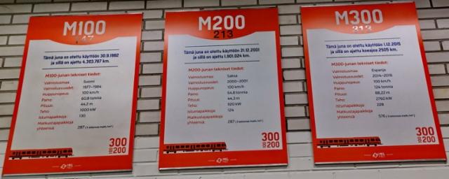 mv20200303-14