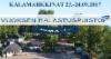vuoksen_kalamarkkinat_-_imatra_-_tervetuloa_markkinoille