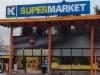 k-supermarket_ahtiala_-_lahti_2017_-_alands_smakin_tuote-esittelyssa_saaristonakkari