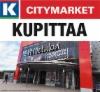 alands_smak_-_saaristolaisleivat_-k-citymarket_kupittaa_tervetuloa_ostoksille