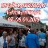tervetuloa_kristiinankaupungin_kevatmarkkinoille_-_valkomna_pa_varmarknad_i_kristinestad