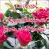 12.05.2019_-_hyvaa_aitienpaivaa_-_grattis_pa_morsdag