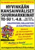 hyvinkaan_kansainvaliset_suurmarkkinat_-__01.-04.08.2019_-_tervetuloa_markkinoille