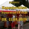 joensuun_kansainvaliset_suurmarkkinat_08.-11.08.2019_-_tervetuloa_markkinoille