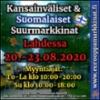 kansainvaliset_ja_suomalaiset_suurmarkkinat_lahdessa_20.-23.08.2020_-_tervetuloa_markkinoille