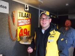 Juho Nummela, FinnMETKO 2014, Jämsä, 28.-30.8.2014
