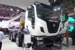 Iveco Astra - IAA 2016