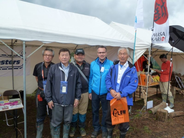 Kuvia Japanin metsäkonenäyttelystä Fukuchiyamasta 9.-10.2016. Lisää seuraavassa Metsäalan Ammattilehdessä 5/2016 - Pictures from Japan Forestry Fair held in Fukuchiyama 9th and 10th October. More in next issue of Ammattilehti.