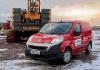 Kivirock - maarakennus- ja kaivosalan ammattilehti koeajaa: Fiat Fiorino