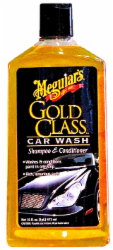 gold_class_car_wash.png&width=140&height=250