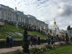 Pietarinhovi