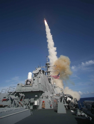 SM-3_launch-USS_Decatur.jpg