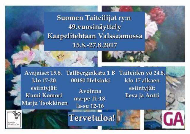 kutsu_suomentaiteilijat_vuosinayttely_2017