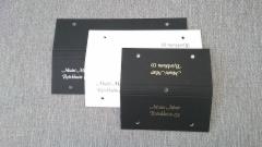 Fabric sample hangers