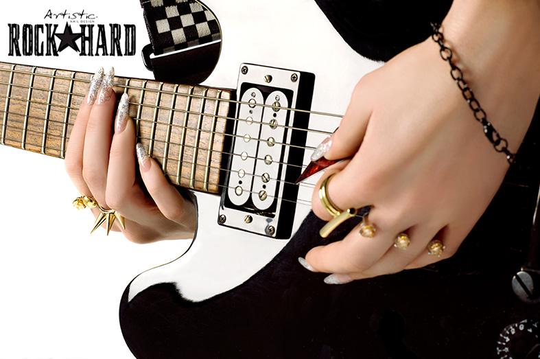 Rock Hard Nails | Royal Pink Oy