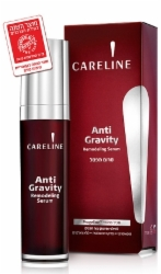 Anti_gravity_serum.jpg&width=200&height=250