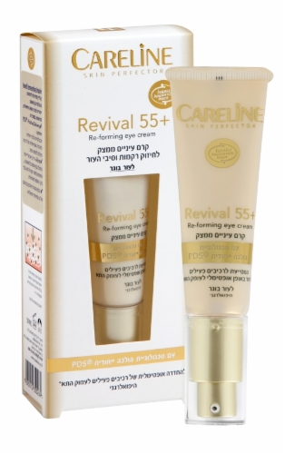 Eyecream_reviver_55.jpg&width=280&height=500