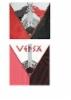 ehdotus_vepsa_payta-_ja_isannanviirin_uudeksi_logoksi_ilman_tekstia-1
