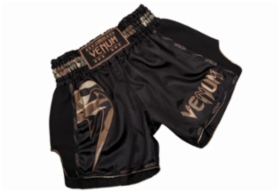 Käsisiteet Käyttötarkoitus Muay Thai, UFC, Sparraus, Kamppailu Suoja Erittäin paksu.