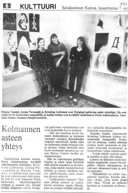 Poriginal Galleria 1991