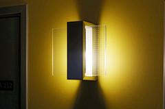 tallinn_piritaspa_corridor_light_vertical_type._photohannusinisalo_20121011