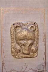 Muinaisriipus Otso, pronssi, 3x5cm, 2009