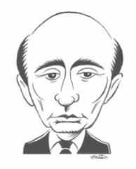 Vladimir Putin, tussi. Hinta vastaavasta 180 €