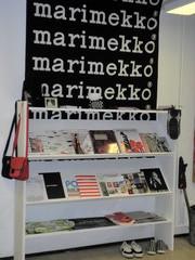 Marimekko-näyttely tarjoaa katsauksen 60-vuotiseen tuotehistoriaan