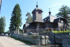 Lintulan luostarin tsasouna