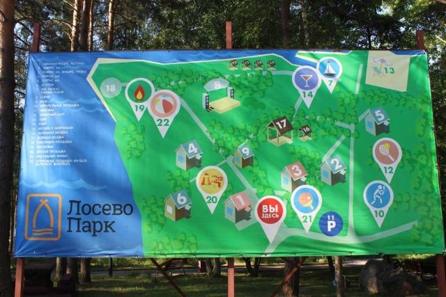 Yöpymispaikkamme Losevo Park Kiviniemessä