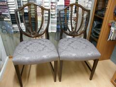 Tyylikkäät tuolit