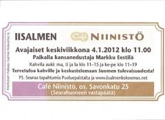 cafeniinisto 001