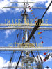 for sale mighty ship mast against sky
