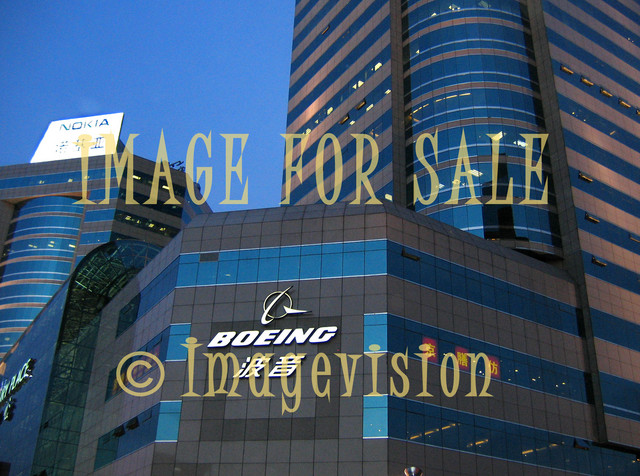 for sale business buildings in beijing
