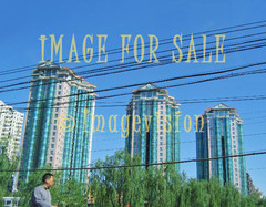for sale skyscraping buildings in beijing