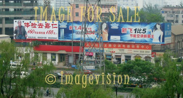 for sale chinese advertisement boards