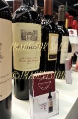 wine_tasting_event