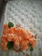 Kukkakoriste