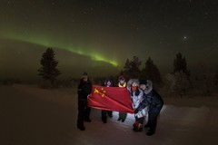 Auroras and Guests from China
