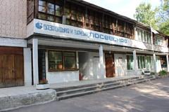 Kiviniemi htl Losevskaya
