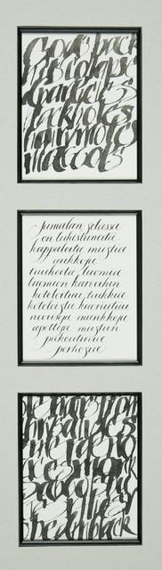 Risto Oikarisen runo kokoelmasta Katumusharjoituksia