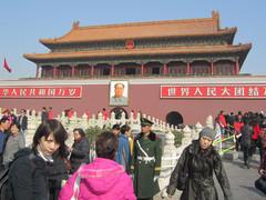 Kielletyn kaupungin eteläinen portti.  The south gate of Forbidden city.   Peking 13.3.