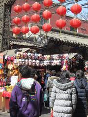 Snack street I , Peking/Beijing, 14.3.