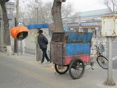 Design  , Peking 16.3.