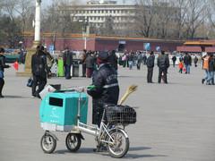 Työkalu III.  Tool.   Peking 18.3.