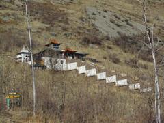 Buddhalainen temppeli vuoren rinteellä,  Buddhist temple.    Terelj 23.3.   Kuva S.P.