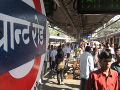 Mumbai  13.1.  Kuva S.P.