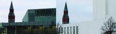 Samanlainen torni