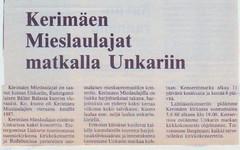 unkarin reissu-88 001