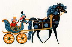 Hevosen lahjakiesit